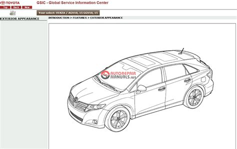 car owners manuals free downloads 2013 toyota venza transmission control toyota venza gsic agv10 15 ggv10 15 workshop manual auto repair manual forum heavy equipment