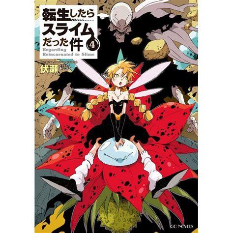 Tensei Shitara Slime Data Ken 4 Light Novel Novels
