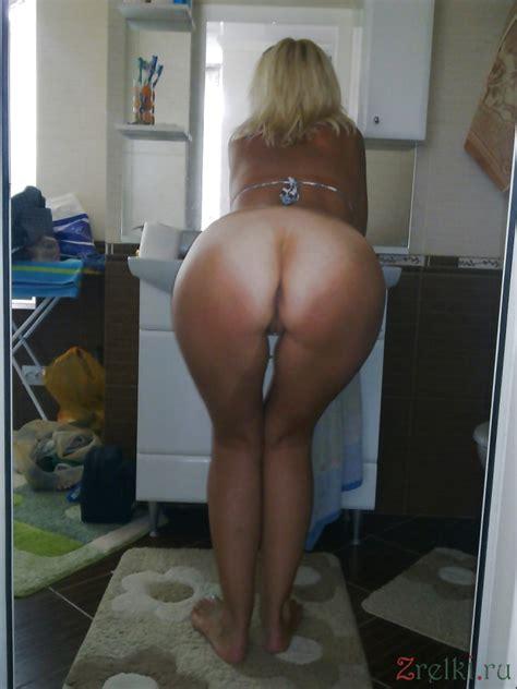 Big Booty Amateur Latina