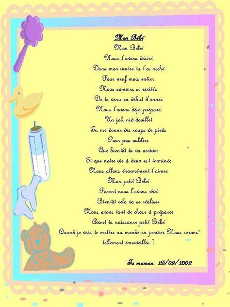 poeme  ans anniversaire