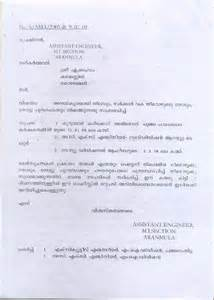 noc technician resume objective 100 no objection certificate format from employer noc letter sle format doc blank tri
