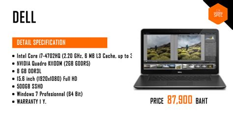Dell Precision M3800 Mobile Workstation Review by Dell Precision M3800 Mobile Workstation Notebook Laptop