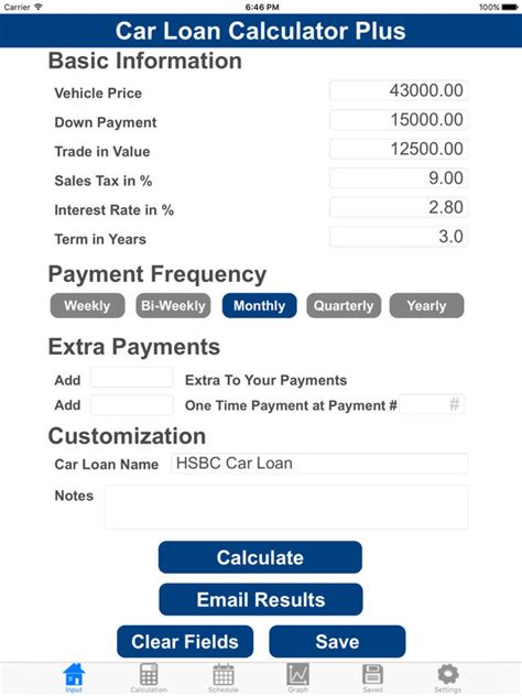 car loan calculator  apprecs