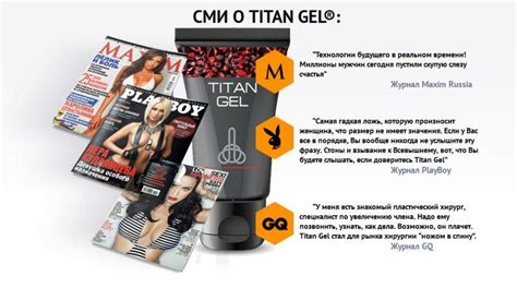 titan gel germany address ese consortium