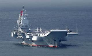 Hong Kong China Aircraft Carrier