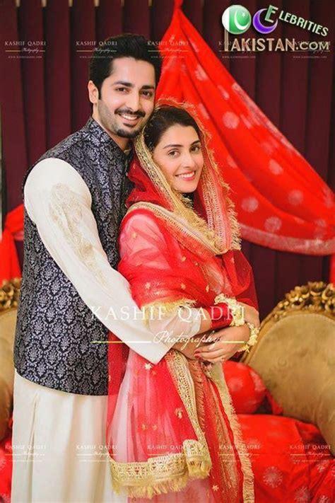 ayeza khan nikah téléchargement de la video