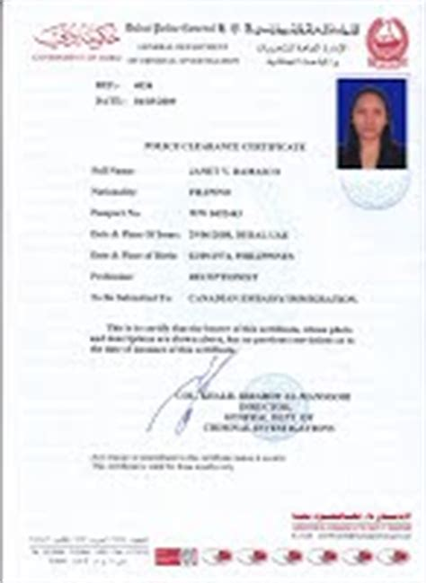 filipina domestic helper applicant janet cv