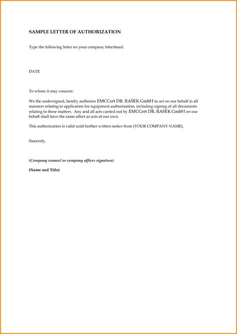 sample authorization letter memo templates