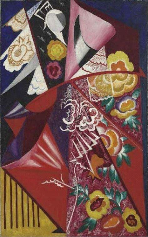 Dārgākās gleznas no Krievijas - Spoki