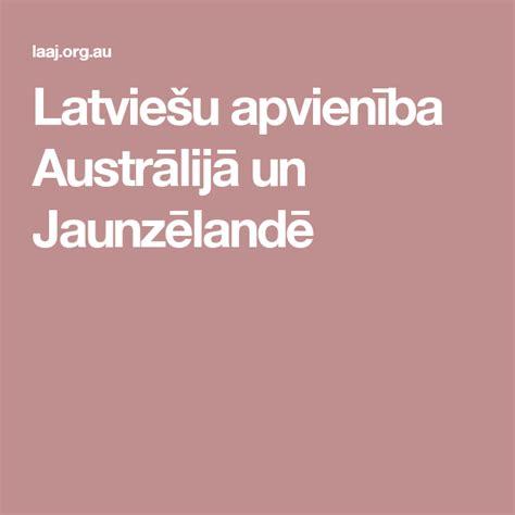 Latviešu apvienība Austrālijā un Jaunzēlandē | Folk design ...