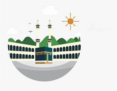 Clipart Mecca Mosque Makkah Clipartkey