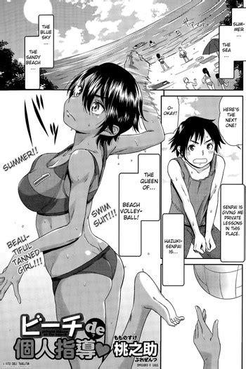 beach de kojinshidou private lesson at the beach nhentai hentai doujinshi and manga