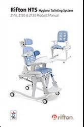 rifton activity chair manual rifton product manual listing