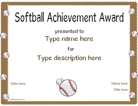 sports certificates softball achivement award