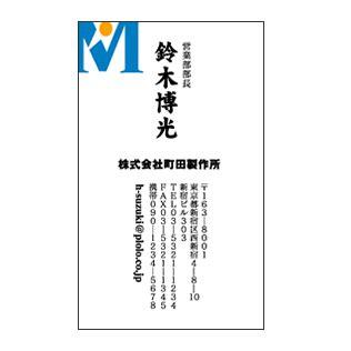 マーク入り名刺デザイン集-2