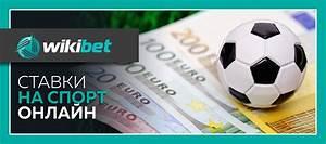 Прогнозы на футбол бесплатные прогнозы и ставки