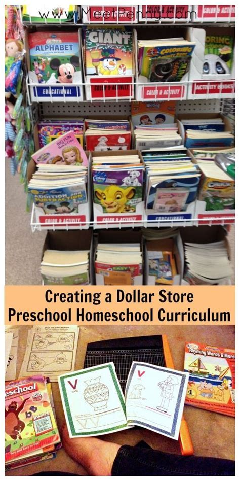 dollar preschool homeschool curriculum cut 369 | 7ec9c7ccc96940e7a394c4ffb73705ea