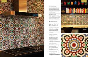 Moroccan Style Bathroom Tiles