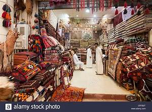 Carpet Sellesr  Souq Al-thumairi  Deira  Riyadh  Saudi Arabia Stock Photo  48720192