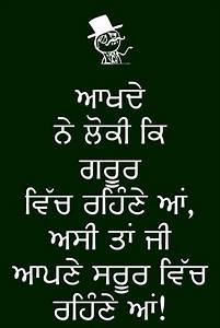 Attitude quotes in punjabi - HD Wallpapers