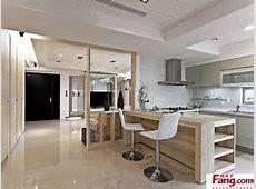 2018简约半开放式厨房设计房天下装修效果图