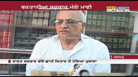 freedom fighters dead body desecrated case lawyer