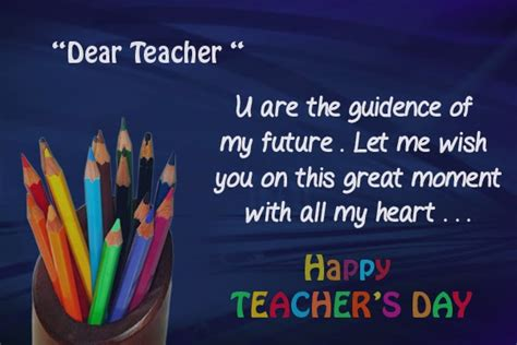 Happy Teachers Day Sms Messages, Wishes, Greetings To Share With Teachers  Northbridge Times