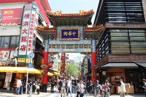 stores cuisine yokohama chinatown yokohama travel guide