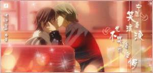 junjou romantica images misaki x usagi wallpaper and ...
