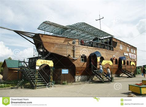 ship shape restaurant editorial stock photo image