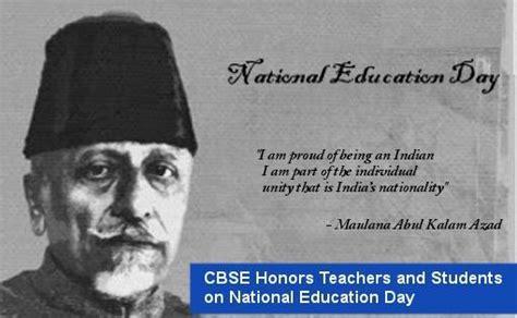 national education  sharing day