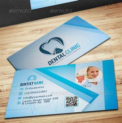 dentist dental clinic business card template