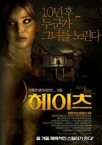 House at the End of the Street Movie Poster (#2 of 2 ...