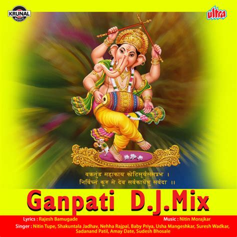 By Photo Congress || Marathi Dj Song Mp3 Free Download 2018