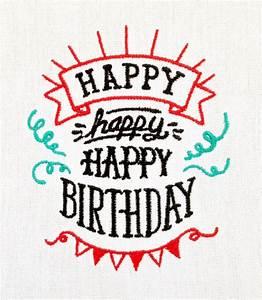 QuotHappy Happy Happy Birthdayquot Kitchen Tea Towel Bar Towel