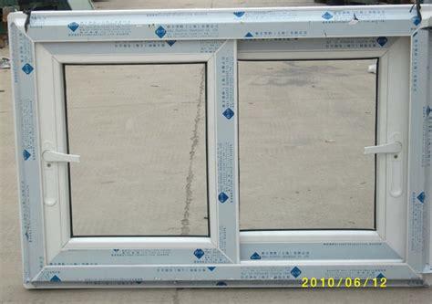 upvc sliding windows  sale oridow