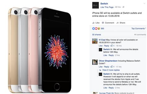 Apple iPhone revenue