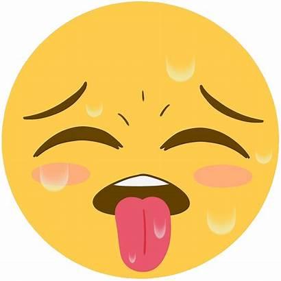 Discord Emoji Emote Emotes Owo Servers Oof