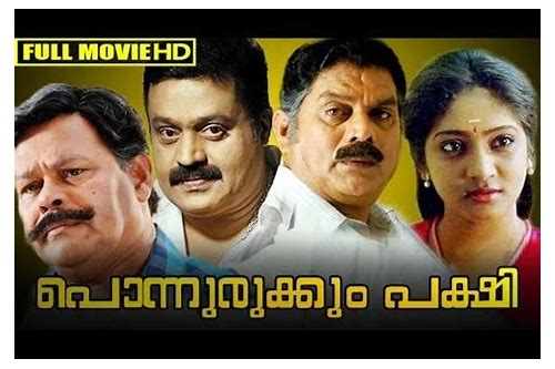 malayalam full 3gp movie free download