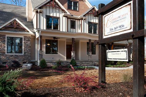 Mooresville Custom Home Builder