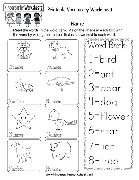 Printable Vocabulary Worksheet  Free Kindergarten English Worksheet For Kids