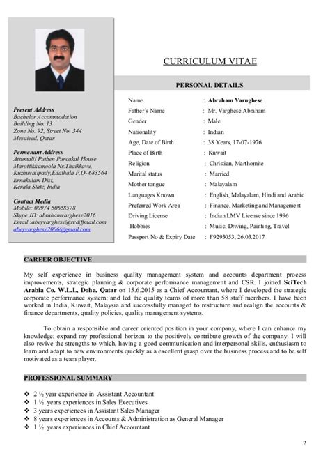 I Am Enclosing My Resume For Your Perusal by Abraham Resume Doha 2015 With Title