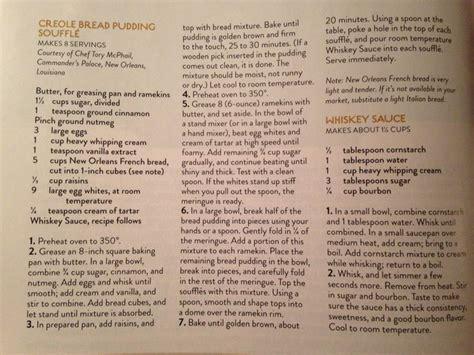 richs magnolia room recipes images  pinterest