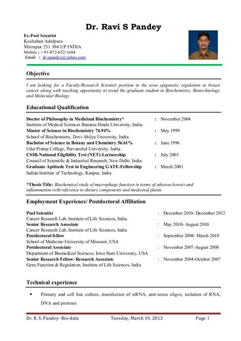 dr ravi  pandey resume  assistant professor research