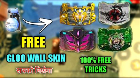 Free fire is an multiplayer battle royale mobile game, developed and published by garena for android and ios. How To Get Free Gloo Wall Skin in Free Fire | Tricks 100% ...