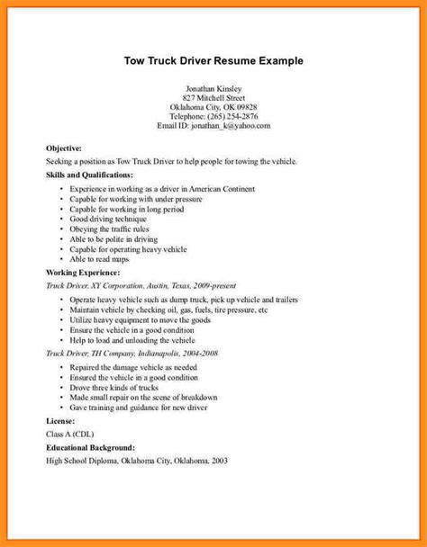 resume templates  microsoft word  driver perfect