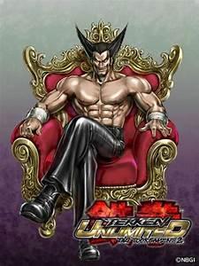 Heihachi Mishima (Character) - Giant Bomb