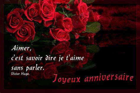 carte virtuelle anniversaire de mariage 7 ans cartes virtuelles anniversaire amour joliecarte