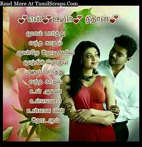 Information About Love Quotes In Tamil For Husband Yousenseinfo