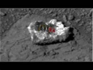 MARS: JELLY DONUT IDENTIFIED - YouTube